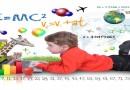 Kako pomoći djetetu u učenju?