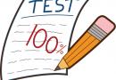 Orijentacijska pitanja za treći test